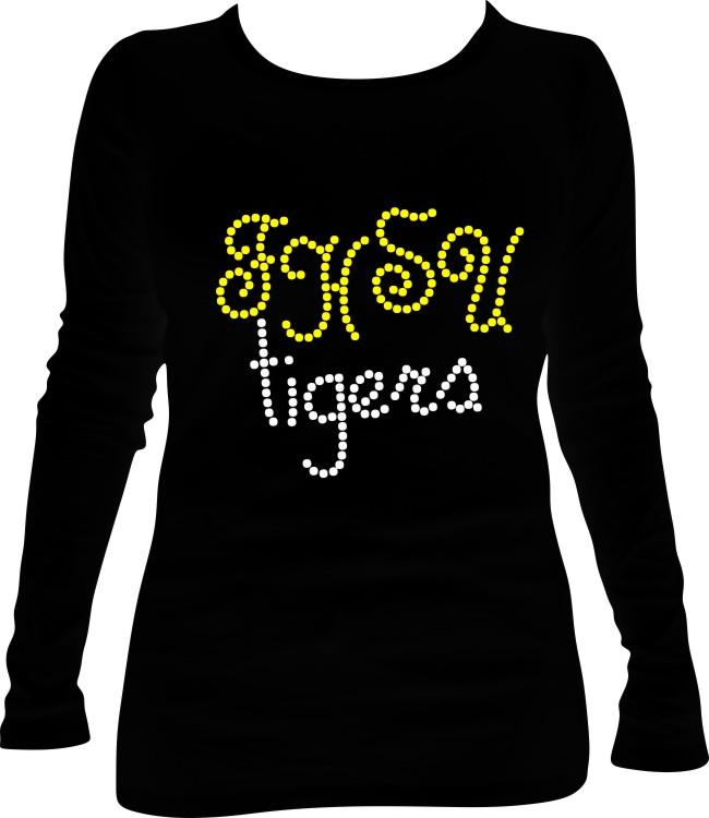 FHSU Tigers for Girls